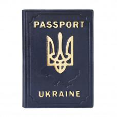 Обложка на Паспорт с трезубцем