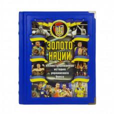 Иллюстрированная история украинского бокса