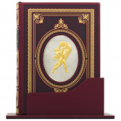 Книги о мудрости (139)