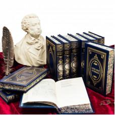 Библиотека А.С.Пушкин