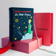 """Клатч-книга """"Маленький принц"""""""