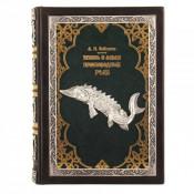 Книги об охоте и рыбалке (63)