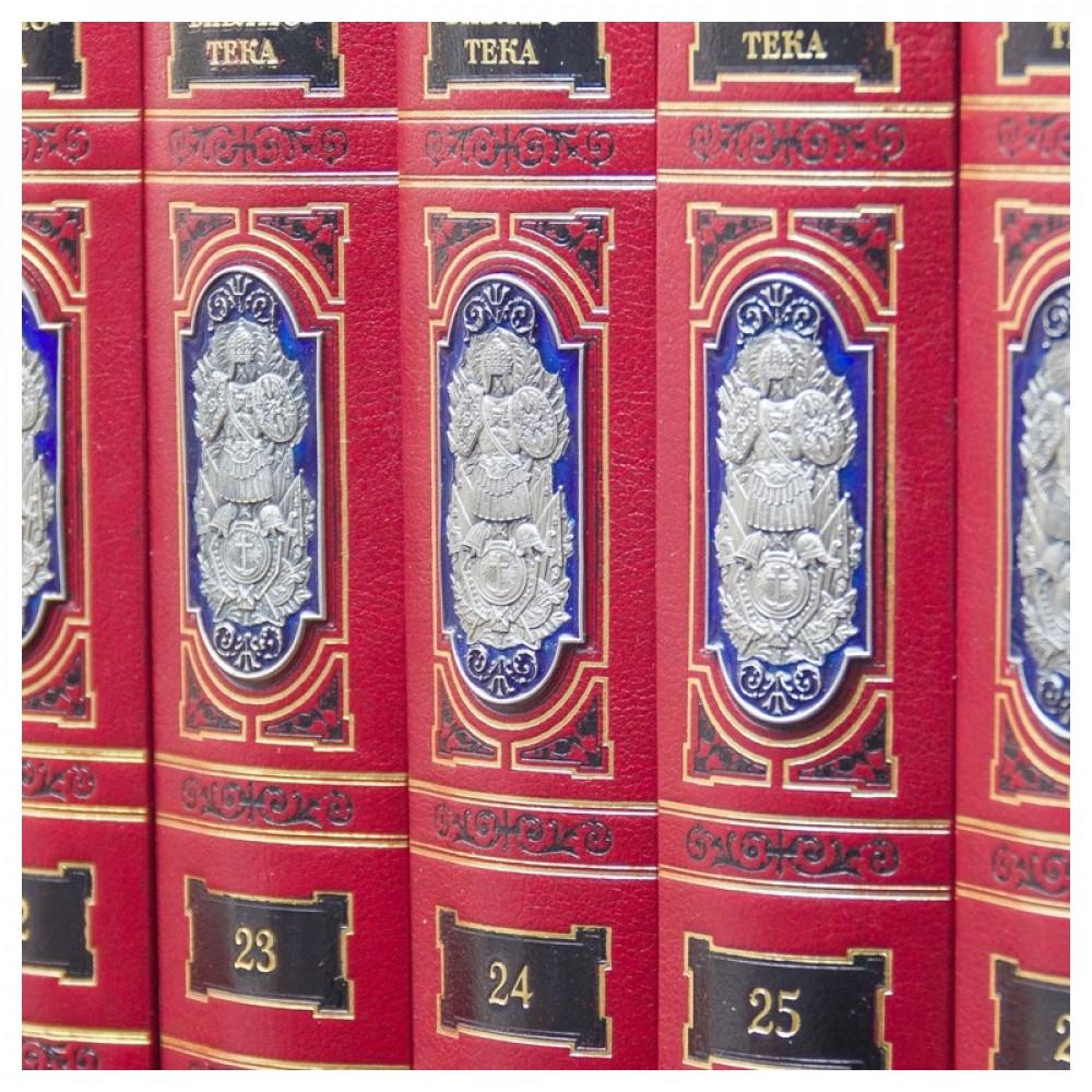 Историческая библиотека 30 тт