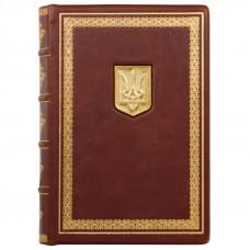 Ежедневник  с золотым трезубцем