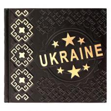 Україно, я люблю тебе! Ukraine, I love you!