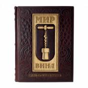 Книги о напитках и сигарах (34)