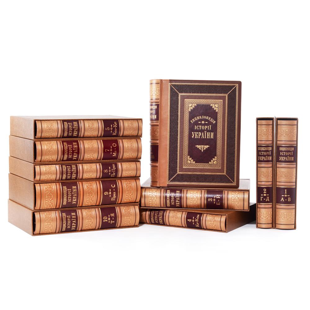 Энциклопедия истории Украины в 10 томах