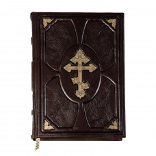 Библия с крестом, увитым лозой