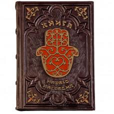 Книга еврейского наследия