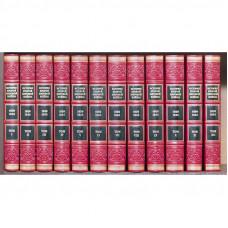 """Библиотека """"История Второй Мировой Войны"""""""