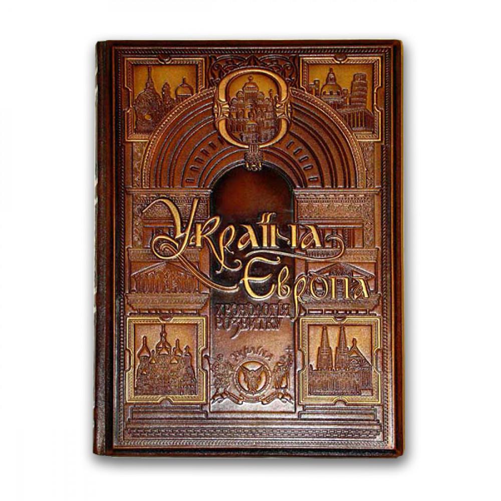 Украина-Европа: хронология развития. 1000-1500 гг. том ІІІ