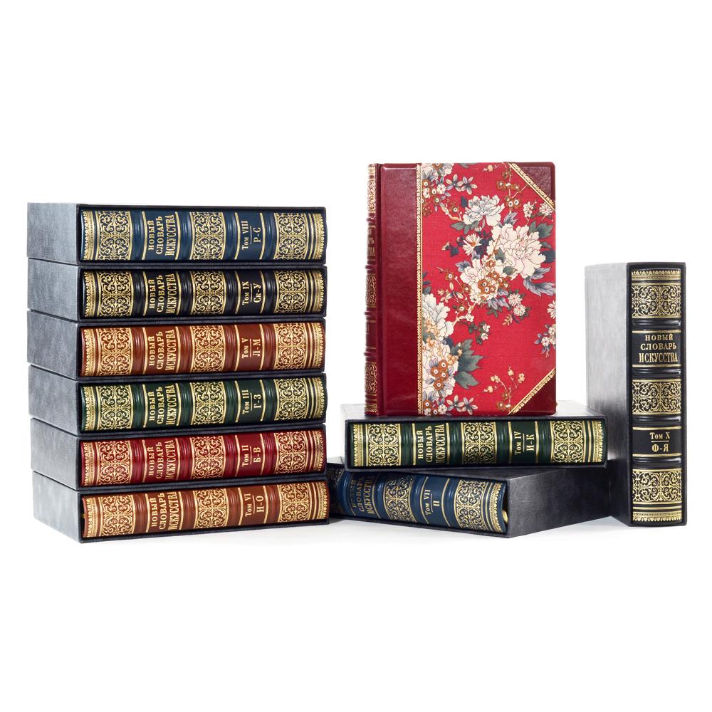 Cловарь изобразительного искусства в 10 томах