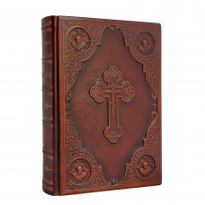 Библия в футляре