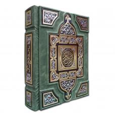 Коран