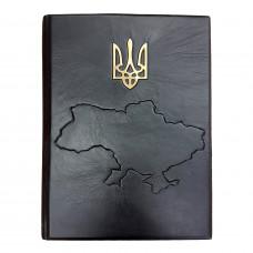 """Ежедневник """"Украина"""""""