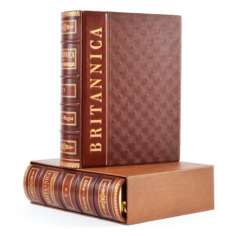 Britannica. Настольная иллюстрированная энциклопедия в 2 томах
