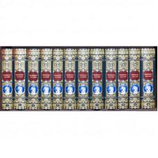 Библиотека классики в 12 томах