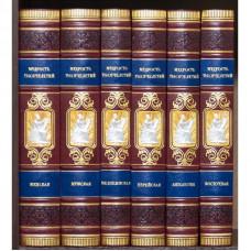 """Библиотека """"Мудрость тысячелетий"""""""