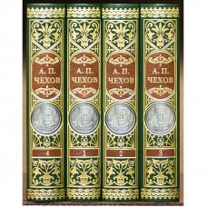 А.П. Чехов в 4 томах