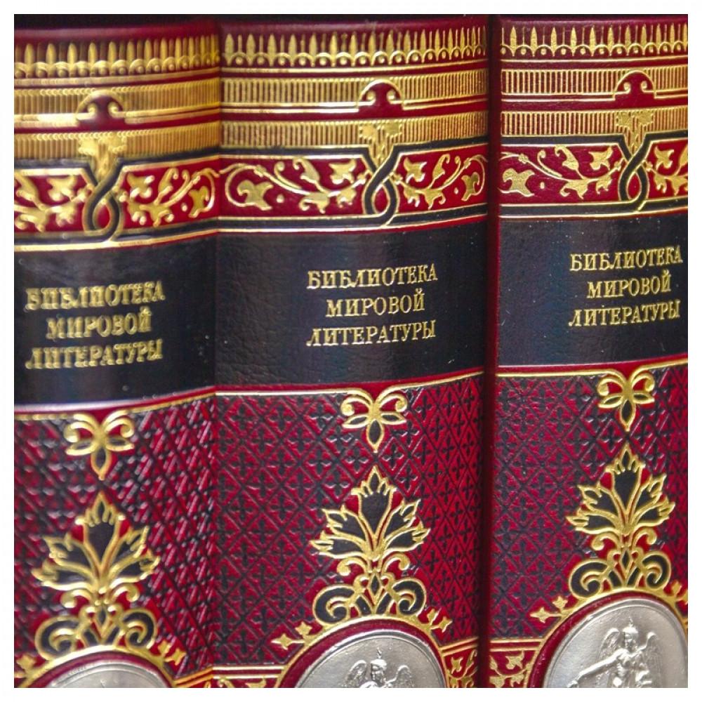 Библиотека Мировой Литературы 89 тт