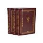 Библия с рисунками Гюстава Доре в 3-х тт