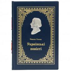 Н.Гоголь. Українські повісті
