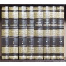 Архитектурная энциклопедия в 7 томах