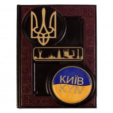 Київ- Kyiv
