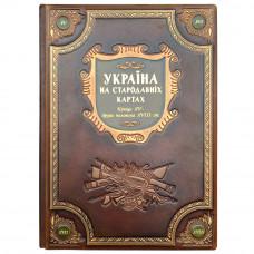 Україна на стародавніх картах