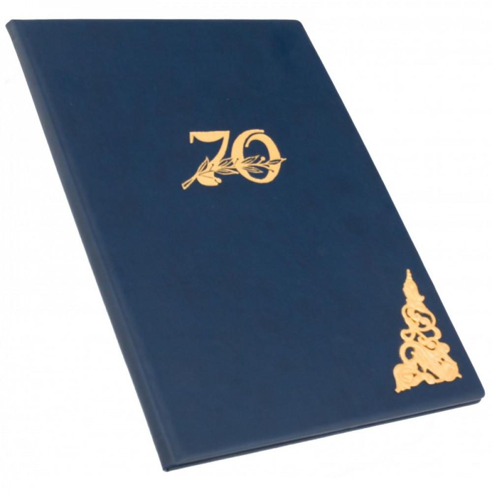 Подарочная папка для документов
