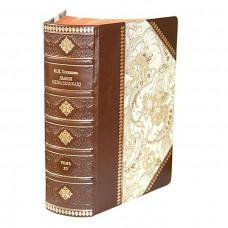 Деяния Петра Великого (15 томов)