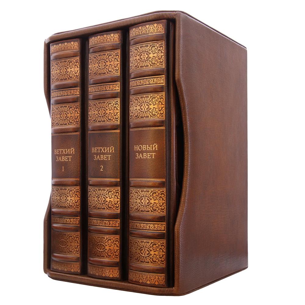 Библия в трех томах,с иллюстрациями
