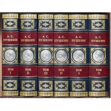 А.С. Пушкин в 6 ти томах