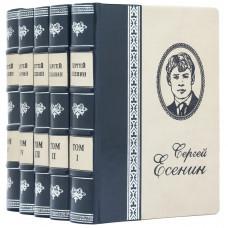 Сергей Есенин в 5 томах