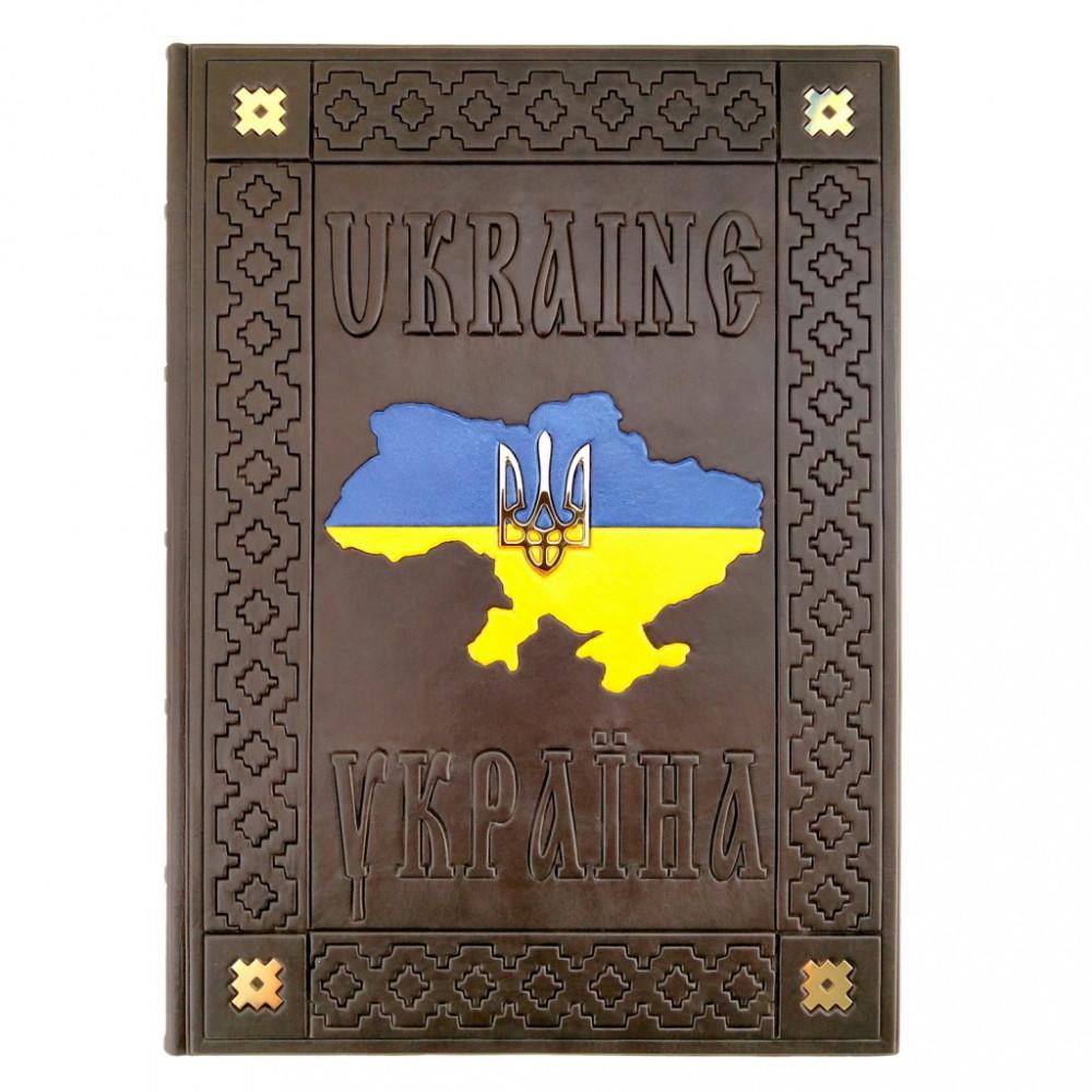 Украина. Ukraine