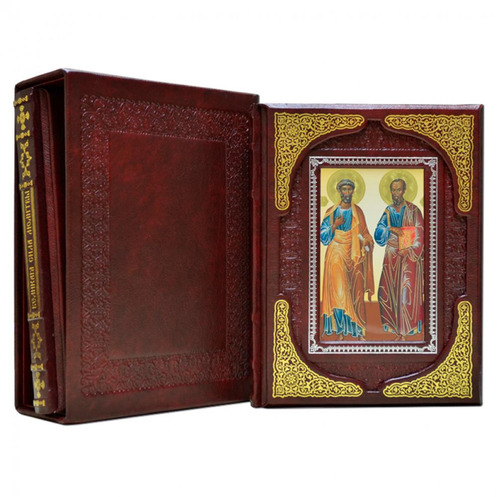 Великая сила молитвы в 2-х томах