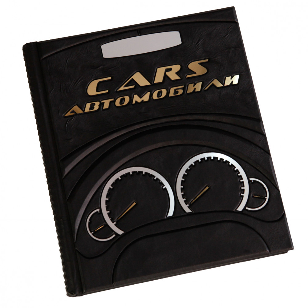 Cars автомобили